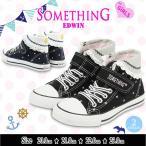 SOMETHING EDWIN 子供靴 ハイカットスニーカー キッズ 女の子 ジュニア SOM-3026