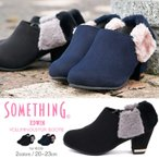 SOMETHING EDWIN/サムシング エドウィン ブーツ 子供 女の子 ファーブーツ キッズ ブーティ 太ヒール ローヒール 子供靴 ショートブーツ ジュニア 3060
