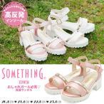 SOMETHING EDWIN 高反発クッション 子供靴 サンダル キッズ 女の子  旅行 厚底サンダル 白  かわいい ジュニア ベロクロ アンクルストラップ SOM-3077