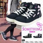 SOMETHING EDWIN 子供靴 おしゃれ ハイカット スニーカー キッズ 女の子 ジュニア カジュアルシューズ サイドゴア キャンバス スニーカー レディース SOM-3091
