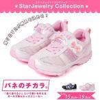 MOON STAR ムーンスター スニーカー 女の子 バネのチカラ 軽量 キッズ スニーカー 女の子 運動靴 子供靴 スニーカー キッズシューズ k839