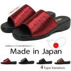Verbena 日本製 オフィスサンダル レディース 黒 疲れない サンダル レディース 歩きやすい つっかけ 厚底 ミュール ナースサンダル tk921 923