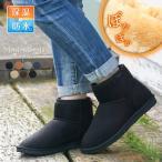 U.P renoma 防水仕様&保温効果 ムートンブーツ 防水 ブーツ レディース ショート ミニ 黒 靴 冷え取り レインブーツ 雨靴 長靴 スノーブーツ up7017