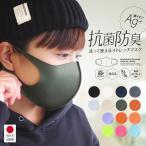 Ag+ 銀イオン エアロシルバー 安心の日本製