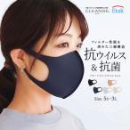 送料無料 ゆうパケット対応 安心の日本製 男女兼用 ユニセックス