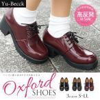 Yu-Becck マニッシュ おじ靴 レディース エナメル レースアップ オックスフォード ローファー 学生 女子 歩きやすい 黒 マニッシュシューズ 4391