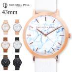 CHRISTIAN PAUL クリスチャンポール ユニセックス ボーイズ MR 43mm Marble Collection 腕時計 大理石 マーブル柄 レザーバンド カラー7色 17280