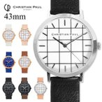 CHRISTIAN PAUL クリスチャンポール ユニセックス ボーイズ GR 43mm Grid Collection 腕時計 グリッド 格子柄 レザーバンド カラー8色 17280