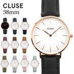 【海外正規品 メーカー保証付き】 CLUSE クルース ユニセックス ボーイズ 38mm LA BOHEME Rose Gold 腕時計 レザーバンド カラー11色 11800