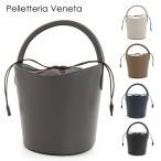 Pelletteria Veneta ペレッテリアベネタ R0075 イタリア製 レザー バケツバッグ ハンドバッグ ミニトート クロスボディ ショルダーバッグ 巾着 カラー2色