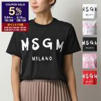 MSGM エムエスジーエム 2441MDM60 半袖 Tシャツ カットソー クルーネック 丸首 カラー99/ブラック レディース