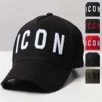 DSQUARED2 ディースクエアード D2 BCM4001 05C00001 M063 ICON アイコン 立体刺繍 ベースボールキャップ 帽子 ダメージ加工 NERO-BIANCO メンズ