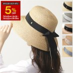 HELEN KAMINSKI ヘレンカミンスキー NEWPORT SB MD カラー5色 ラフィアハット ハット 帽子 UPF50+ レディース
