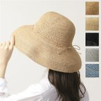 HELEN KAMINSKI ヘレンカミンスキー PROVENCE 12 カラー5色 ラフィアハット ハット 帽子 レディース