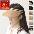 HELEN KAMINSKI ヘレンカミンスキー Bianca カラー6色 ビアンカ UPF50+ ラフィア サンバイザー 帽子 ロゴ レディース