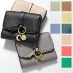 Chloe クロエ CHC17AP945H9Q ALPHABET アルファベット カラー9色 レザー 三つ折り財布 ミディアム スモール財布 レディース