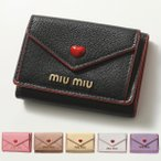 MIUMIU ミュウミュウ 5MH021 2BC3 MADRAS LOVE カラー6色 レザー 小銭入れ付き 三つ折り財布 ミニ財布 豆財布 レディース