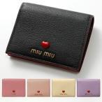MIUMIU ミュウミュウ 5MV204 2BC3 MADRAS LOVE カラー5色 バイカラー レザー 二つ折り財布 スモール ミニ財布 豆財布 レディース