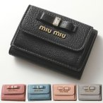MIUMIU ミュウミュウ 5MH021 2D7A MADRAS FIOCCO カラー3色 レザー 小銭入れ付き 三つ折り財布 ミニ財布 豆財布 レディース
