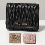 MIUMIU ミュウミュウ 5MH016 N88 MATELASSE カラー3色 マテラッセ レザー 三つ折り財布 ミニ財布 豆財布 レディース