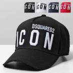DSQUARED2 ディースクエアード BCM0412 05C00001 Icon Baseball Cap カラー4色 コットン ベースボールキャップ 帽子 立体ロゴ刺繍 ダメージ加工 メンズ