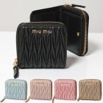 MIUMIU ミュウミュウ 5ML522 N88 カラー3色 MATELASSE マテラッセ レザー 二つ折り財布 ミニ財布 ロゴメタル レディース