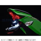 [20323] DAYTONA(デイトナ) LEDフェンダーレスキット Ninja ZX-25R/SE/SE KRT Edition