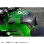 [001-ZX1412-9500] Magical Racing(マジカルレーシング) タンクエンド FRP/白 ZX-14R 12-14