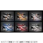 [HD058-102-0904] U-KANAYA(ユーカナヤ) レバーセット ストリートタイプ ブルー/ゴールド FXD DYNA SUPERGLIDE 1996-2010