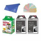 ポラロイドカメラ Fujifilm Instax Mini Instant Film 3-PACK BUNDLE SET , Twin Pack ( 20 ) + 2-SET Monochrome ( 20 ) + Original Cleaning Cloth +
