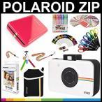 ポラロイドカメラ Polaroid ZIP Mobile Printer Gift Bundle + ZINK Paper (30 Sheets) + Snap Themed Scrapbook + Pouch + 6 Edged Scissors + 100 Sticker