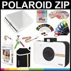 """ポラロイドカメラ Polaroid ZIP Mobile Printer Gift Bundle + ZINK Paper (30 Sheets) + 8x8"""" Cloth Scrapbook + Pouch + 6 Edged Scissors + 100 Sticker"""