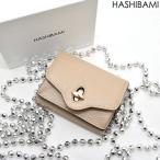 Hashibami ハシバミ  レザーミニ財布/ウォレット/ベージュ ショップ袋おまけ付