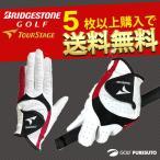 ブリヂストン ツアーステージ ゴルフグローブ 片手用 左手装着用 GLPR16 ホワイト/レッド 5P