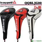 ルコック ゴルフ ドライバー用 ヘッドカバー QQBLJG00