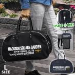 ボストンバッグ メンズ おしゃれ 大容量 旅行用 修学旅行 スポーツ MADISON SQUARE GARDEN マジソンバッグ マディソン Lサイズ キャリーオンバッグ