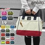 anello - ボストンバッグ ボストンバック レディース ポリキャンバス がま口 2way/anello アネロ AT-H0852