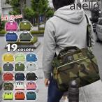 anello - ショルダーバッグ ショルダーバック メンズ ポリキャンバス がま口 2way ボストンバッグ/anello アネロ AT-H0852