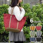 トートバッグ トートバック レディース 杢調 ポリキャンバス 10ポケット/anello アネロ AT-C2247 正規品 ブランド