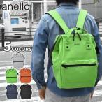 リュック リュックサック メンズ おしゃれ 通学 学生 大容量 マットラバー がま口 スクエア/anello アネロ AT-B2811 正規品 ブランド