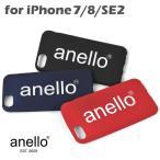 anello - iPhone7 ケース/iPhone8 ケース/anelloロゴ TPU素材 iPhoneケース スマホケース/anello アネロ AB-H1571 正規品 ブランド