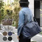 ショルダーバッグ メンズ 斜めがけ おしゃれ 大きめ 大容量 A4 フェイクレザー 2way ボストンバッグ