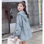 ジャンパー レディース UVカット ライトアウター 薄手 サマージャケット マウンテンパーカー アウター 夏 カジュアル 20代 30代 40代
