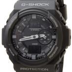 カシオ CASIO G-SHOCK Gショック 腕時計 GA-150-1ADR メンズ ブランド