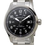 ハミルトン HAMILTON メンズ腕時計 H70625133 カーキ フィールド 文字盤×ベルト:ブラック×シルバー ブランド 送料無料 新品