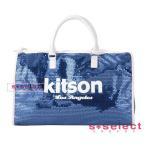 kitsonキットソン KHB0258 SEQUINS DUFFLE BAG スパンコールダッフル ボストンバッグ ブランド