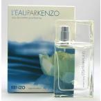 ケンゾー ローパケンゾー 30ML レディース 香水 (香水/コスメ)