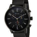 ショッピングポールスミス ポールスミス 腕時計 メンズ Paul Smith BR4 047 51 クロノグラフ ブラック メタルバンド ブランド 送料無料 新品 信頼の日本製