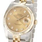 ロレックス ROLEX 116233 G デイトジャスト シャンパンゴールド ダイヤモンド10P メンズ 腕時計 新品 送料無料