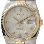 ロレックス ROLEX 116233 G-SVC デイトジャスト メンズ 腕時計 ブランド 送料無料 新品